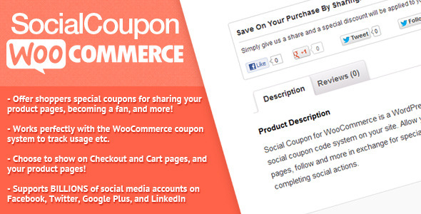 WooCommerce Social Coupon